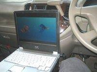 車内でノートパソコンを使う